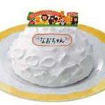卵、牛乳、小麦粉不使用ケーキ