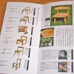 「君の椅子プロジェクト」は椅子を贈るだけじゃない