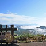 狩勝峠の雲海もやっぱりきれいに見えるんです